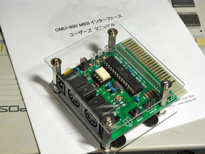 Cmu800_midiif01