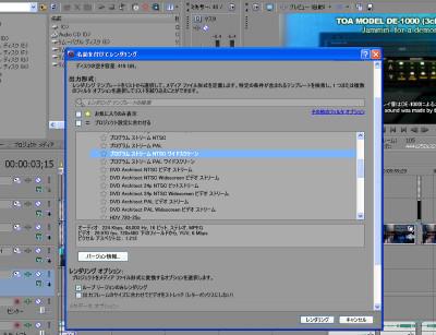 Movstudio_ss_02