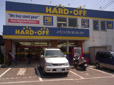 Tam500_hardoff01